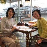 ラジオミュー202003