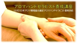 hand202002