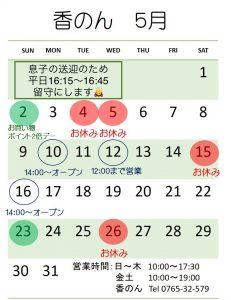 may2021